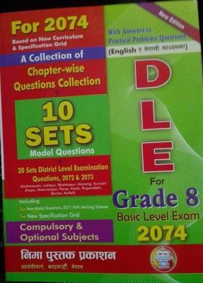 Asmita Old Is Gold Solution Grade 12 English